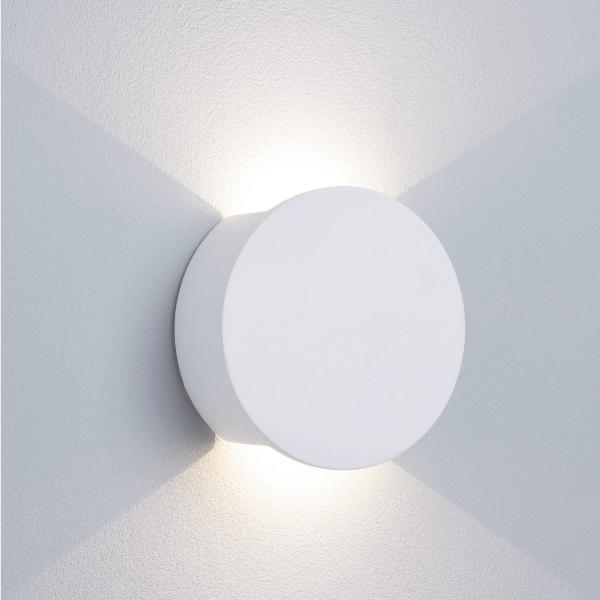 st8447-2lt-led-round-white-plaster-wall-light-lamp-included-buy-lighting-online-dublin-ireland