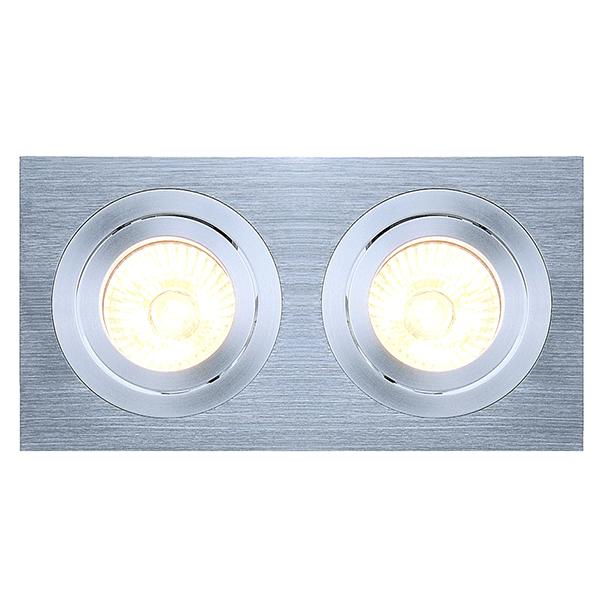 nl-111362_1-new-tria-ii-gu10-recessedspot-lighting-national-lighting-ireland-dublin